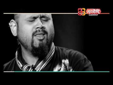 Musical Moments | Maunatuni - Mala Kahich Problem Nahi | Saurabh Jasraj Rushikesh