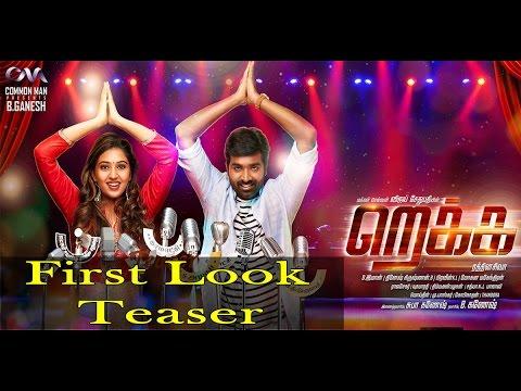 Rekka Trailer   Rekka Teaser   Vijay...