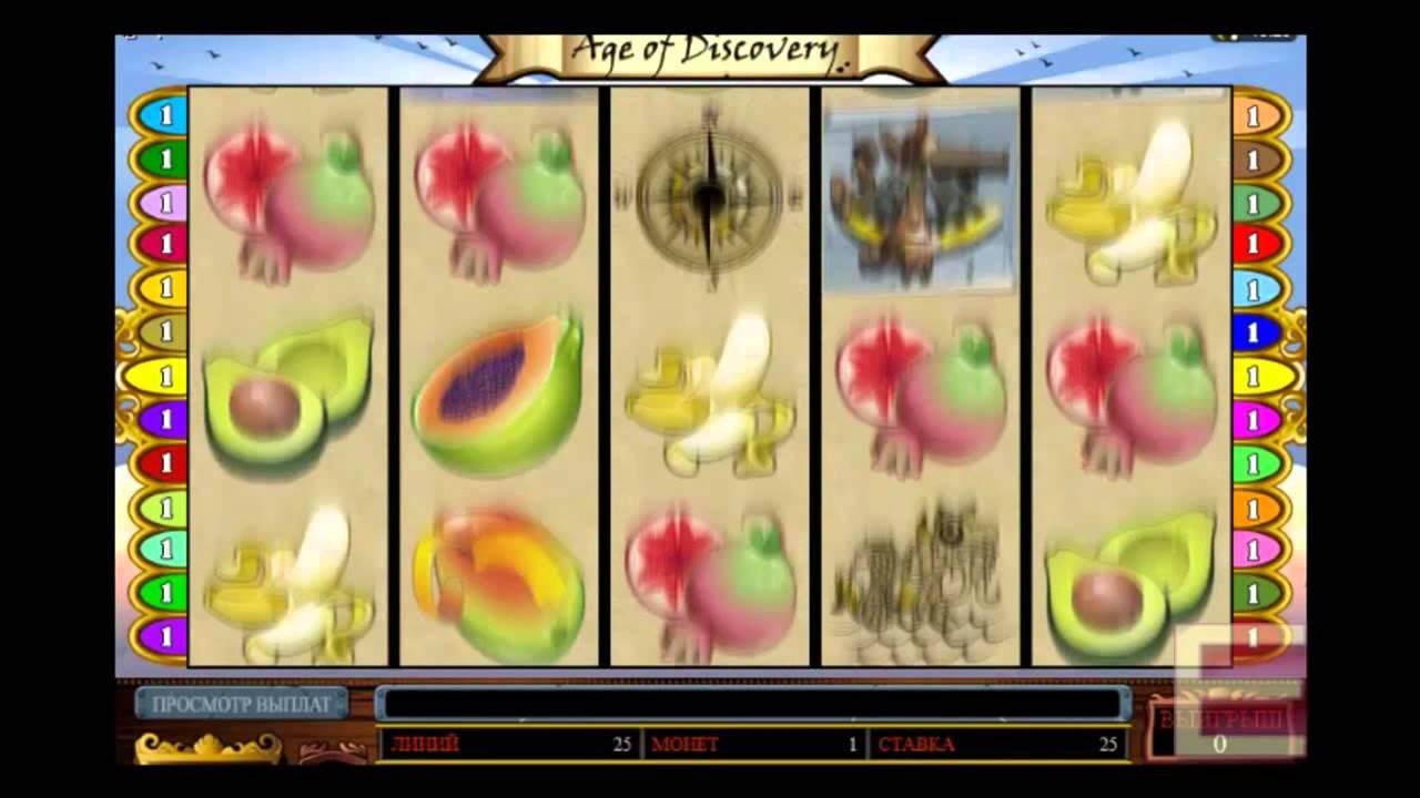 Играть онлайн автоматы печки лавочки