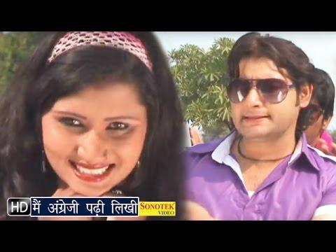 Mein Angreji Padi Likhi |  मैं अंग्रेजी पड़ी लिखी || Vijay Verma || Haryanvi Song Haryanavi