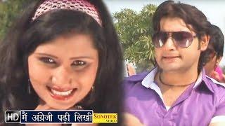 Video Mein Angreji Padi Likhi |  मैं अंग्रेजी पड़ी लिखी || Vijay Verma || Haryanvi Song Haryanavi download MP3, 3GP, MP4, WEBM, AVI, FLV Oktober 2018