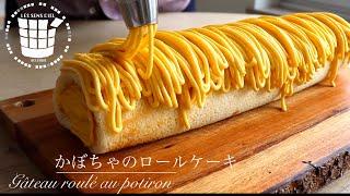✴︎かぼちゃのロールケーキの作り方 How to make Pumpkin roll cake✴︎ベルギーより89