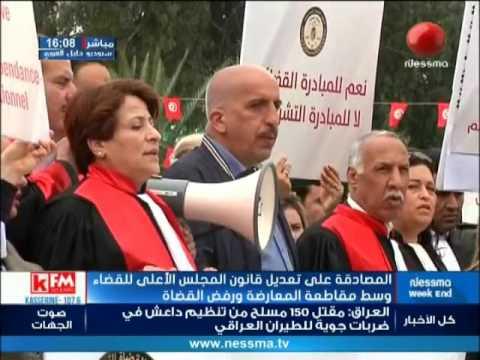 المصادقة على تعديل قانون المجلس الأعلى للقضاء وسط مقاطعة المعارضة ورفض القضاة