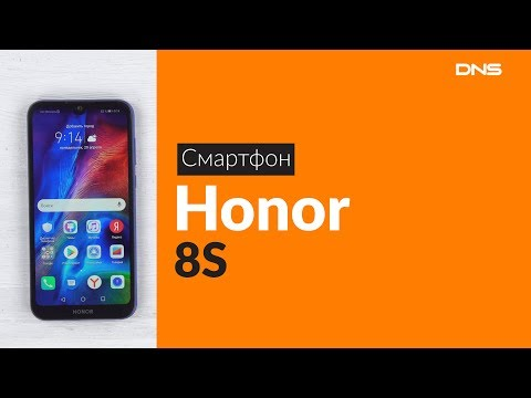Распаковка смартфона Honor 8S / Unboxing Honor 8S