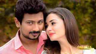 Gethu Songs are Here