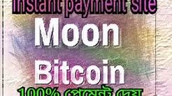 Faucet Moon Bitcoin -instant payment site - Usando a carteira Xapo(bangla)