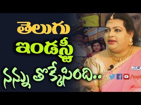 Devi Grandham comments on Telugu Film Industry | Malayalam actress Sajini Interview | Top Telugu TV thumbnail