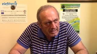 Μεγάλη ζημιά στην παραγωγή σταφίδας στη Μεσσηνία