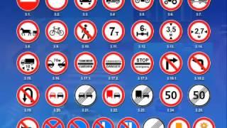 Запрещающие знаки часть 2 flv