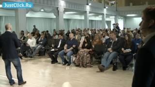 Игорь Алимов и Владислав Челпаченко. Выступление на конференции Justclick