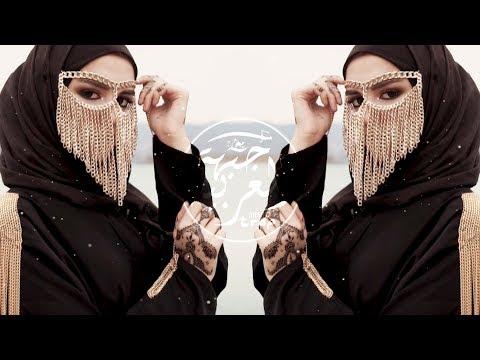 Sabine Kors - Dagestan ( Arabic Trap ft. FG Remix )
