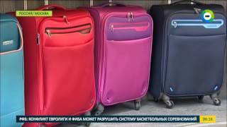 видео чемодан на колесах