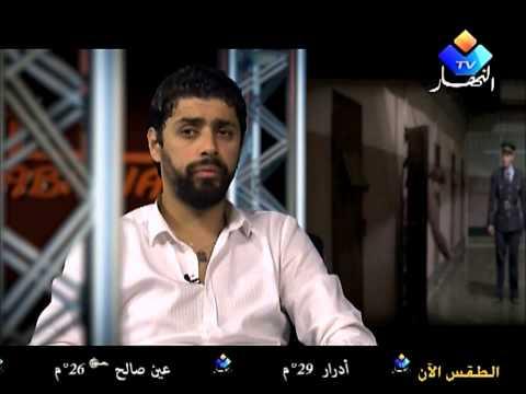 zabana sur Ennahar TV