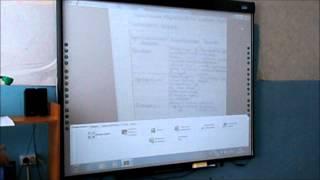 Фрагмент урока биологии в 9 классе с использованием документ-камеры
