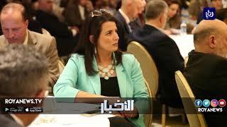 وزارة العمل تؤكد دعمها للمساواة في الأجور وزيادة مشاركة المرأة الاقتصادية - (15-11-2018)