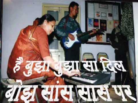 karaoke aaj kal mein dhal gaya mp4