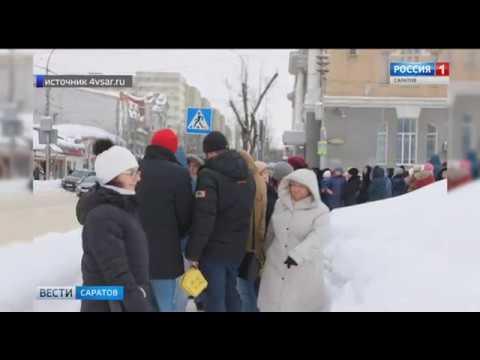 Массовая волна эвакуаций в Саратове