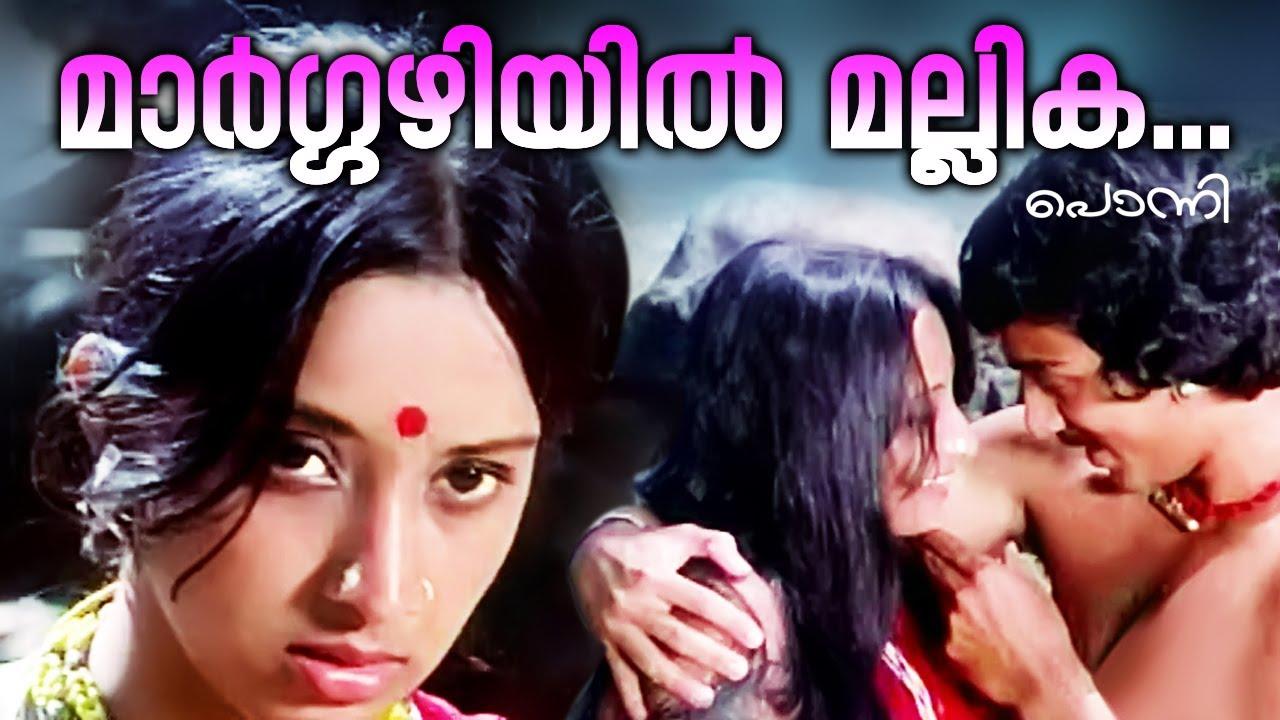 ലക്ഷ്മി കമൽ ജോഡിയുടെ സൂപ്പർഹിറ്റ് ഗാനം | Malayalam Romantic Song | G.Devarajan | P.Bhaskaran