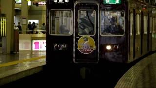 阪急 3300系いい古都EXP 3000系 8000系 梅田駅にて 20091128