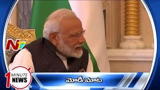One Minute News BY NTV | 7AM Top Trending Headlines | Top Headlines | NTV
