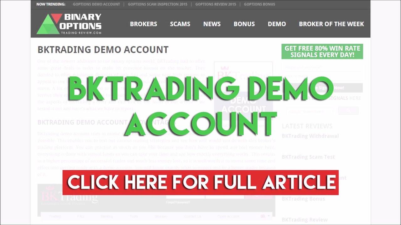 Trader dealer broker license search