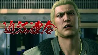 PlayStation Japan PS4 Rap Video - TGS 2017