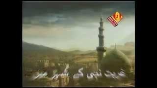 NEW NOHAY 2015 | Madinay Ki Fizzao Mai Ali (as) Ka Ghar Nahi Milta | MOHD ALI AZIZ