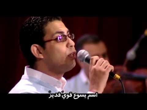 3azemo al Rab Medly (Live) فريق الخبر السار - عظموا الرب
