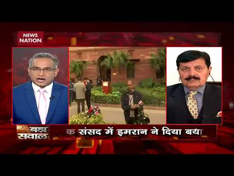 Bada Sawaal: How big is India's diplomatic win against Pakistan?