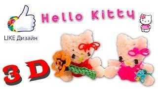 """Hello Kitty""- 3D фигурка из резиночек. Видеоурок #67"