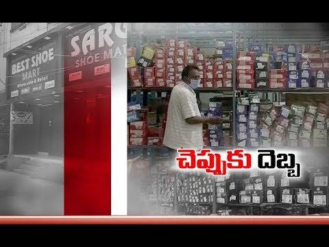 Lockdown effect on Footwear Shops in Vijayawada