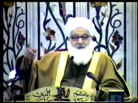 الشيخ رجب ديب من هم العارفون بالله........