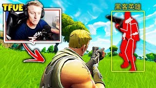 Top 5 DUMBEST Fortnite Hackers WRECKED by Fortnite Pros (embarassing)