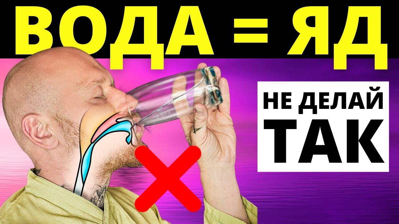 Не Делай Эти 5 Ошибок, Когда Пьёшь Воду (ВОСТОЧНАЯ МУДРОСТЬ)