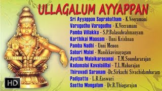 Lord Ayyappan Songs - Ullagalum Ayyappan - Tamil Devotional Songs - Jukebox