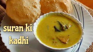 Suran ki kadhi | सूरन रेसिपी | Suran recipe | Jimikand recipe | Traditional Lunch recipe