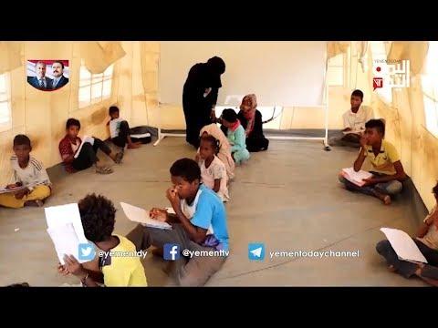 لحج - أحفاد أبو موسى الأشعري يشعلون العلم بمخيمات النزوح