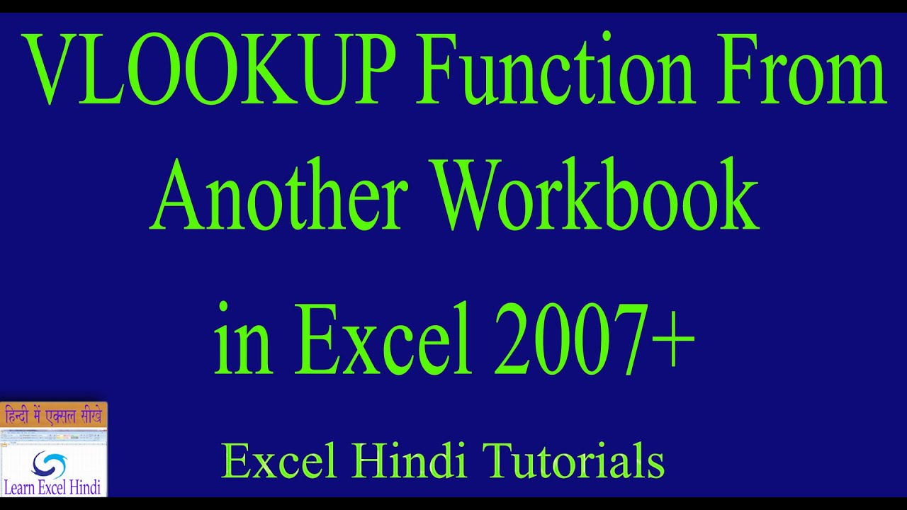 Learn Excel Hindi How To Do Vlookup Function From Another Workbook In Excel In Hindi 40