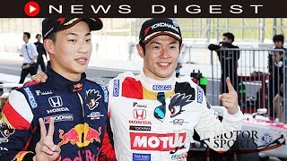 JAFモータースポーツニュースダイジェスト Vol.15 スーパーフォーミュラ・F3・カート 全日本カートOK部門の迫力!