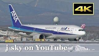 [4K] New Chitose Airport in Winter / 新千歳空港 JAL ANA Peach Jetstar Skymark