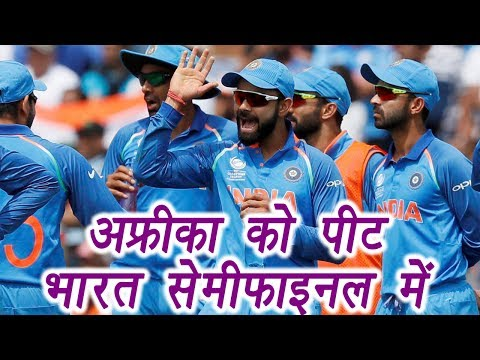 Champions Trophy 2017 : India beat South Africa, Will Play Bangladesh In Semifainal   वनइंडिया हिंदी