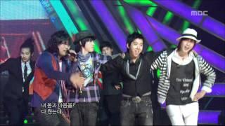 Epik High - Love Love Love, 에픽하이 - 러브 러브 러브, Music Core 20070331