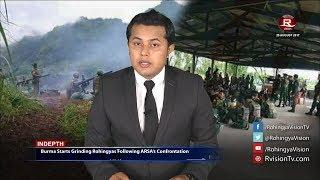 Rohingya Daily News 25 August 2017