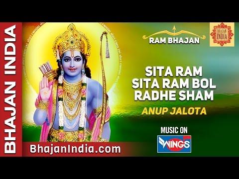 Sitaram Bol Radheshyam Bol Bhajan - Anup Jalota Bhajans