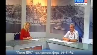 видео РОСНО-МС: - Новосибирск Электронный полис ОМС