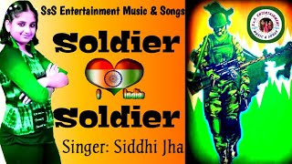 soldier songs i romantic bollywood songs i bobby deol preity zinta i sanu alka hits i anu malik hits