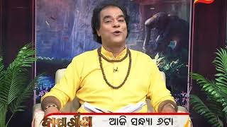 Baya Gita | 22 Aug 19 | Promo | Odia Devotional Show- Tarang TV