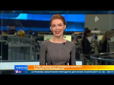 Дневные новости РЕН-ТВ. От 27.02.2020