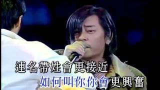 王傑 - 玉蝴蝶
