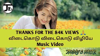VIDAI KODU....SONG.wmv